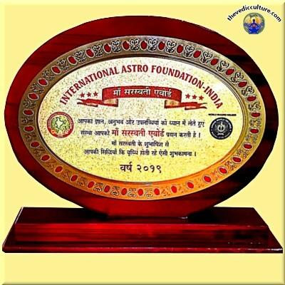 Maa Saraswati Award International Astro Foundation