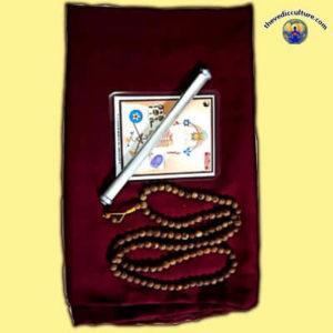 Lama Fera kit
